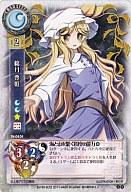 TH-0101 [R] : 綿月 豊姫