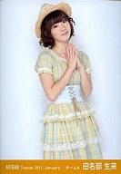 田名部生来/劇場トレーディング生写真セット2011.January