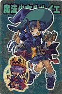 ZX012 [S] : 魔法少女ルルイエ