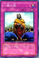 DL1-115[N]:一族の掟