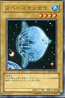 FET-JP001 [N] : スペースマンボウ