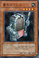 FET-JP025 [N] : 番兵ゴーレム