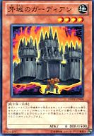 DREV-JP006 [N] : 牙城のガーディアン