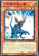 DREV-JP009 [N] : 一角獣の使い魔