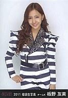 板野友美/膝上/2011 福袋生写真
