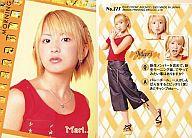 NO.277 : 矢口真里/ノーマル/モーニング娘。 TRADING COLLECTION