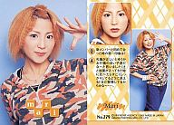 NO.279 : 矢口真里/ノーマル/モーニング娘。 TRADING COLLECTION