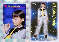 NO.328 : 高橋愛/ホロエッチング/モーニング娘。 TRADING COLLECTION