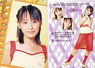 NO.331 : 高橋愛/ノーマル/モーニング娘。 TRADING COLLECTION