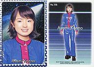 NO.336 : 紺野あさ美/ノーマル/モーニング娘。 TRADING COLLECTION