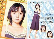 NO.340 : 紺野あさ美/ノーマル/モーニング娘。 TRADING COLLECTION