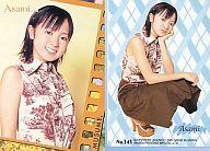 NO.343 : 紺野あさ美/ノーマル/モーニング娘。 TRADING COLLECTION