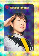 NO.346 : 小川麻琴/ホロエッチング/モーニング娘。 TRADING COLLECTION