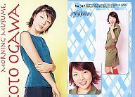 NO.347 : 小川麻琴/ノーマル/モーニング娘。 TRADING COLLECTION