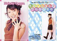 NO.348 : 小川麻琴/ノーマル/モーニング娘。 TRADING COLLECTION