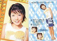 NO.349 : 小川麻琴/ノーマル/モーニング娘。 TRADING COLLECTION