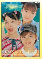 NO.368 : 吉澤ひとみ・辻希美・ 加護亜依/ホロカード/モーニング娘。 TRADING COLLECTION