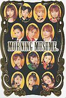 NO.1 : モーニング娘/スペシャル箔押しカード/モーニング娘。プリネームプチカード