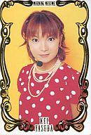 NO.3 : 保田圭/スペシャル箔押しカード/モーニング娘。プリネームプチカード