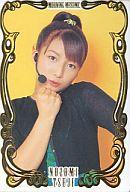 NO.9 : 辻希美/スペシャル箔押しカード/モーニング娘。プリネームプチカード