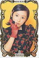 NO.11 : 高橋愛/スペシャル箔押しカード/モーニング娘。プリネームプチカード