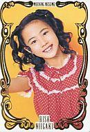 NO.14 : 新垣里沙/スペシャル箔押しカード/モーニング娘。プリネームプチカード
