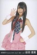 AKB48/前田亜美/膝上/劇場トレーディング生写真セット2010.April