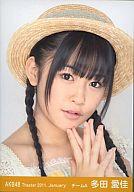 多田愛佳/顔アップ/劇場トレーディング生写真セット2011.January