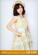 大家志津香/膝上/劇場トレーディング生写真セット2011.January