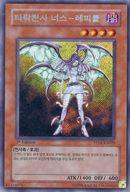 PP04-KR025  [シク] : 堕天使ナース -レフィキュル