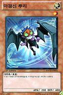 HA02-KR031  [SR] : 魔轟神ルリー