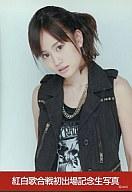 AKB48/前田敦子/上半身/紅白歌合戦初出場記念生写真