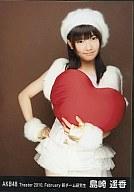 AKB48/島崎遥香/膝上/劇場トレーディング生写真セット2010.February