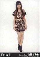 AKB48/佐藤すみれ(衣装黒)/全身/CD「DearJ」特典