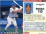 118 : 駒田 徳広(箔押しサイン入)