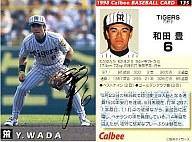 135 : 和田 豊(箔押しサイン入)