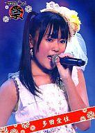 003 : 多田愛佳/AKB48/DVD「AKB48 TeamOgi祭」特典