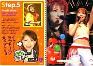 No.17 : 飯田圭織/sweet morning card Ⅲ