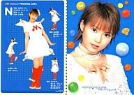 No.24 : 安倍なつみ/sweet morning card Ⅲ