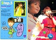 No.26 : 安倍なつみ/sweet morning card Ⅲ
