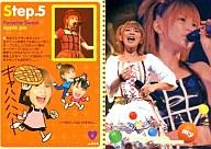 No.44 : 矢口真里/sweet morning card Ⅲ