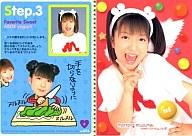 No.76 : 辻希美/sweet morning card Ⅲ