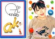 No.88 : 加護亜依/sweet morning card Ⅲ