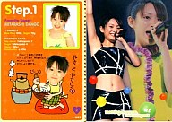 No.92 : 高橋愛/sweet morning card Ⅲ