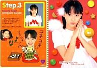 No.94 : 高橋愛/sweet morning card Ⅲ