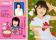 No.113 : 小川麻琴/sweet morning card Ⅲ
