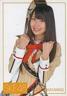 CD-12 : 高柳明音/SKE48/CD「1!2!3!4! ヨロシク!」初回特典