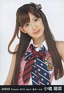 小嶋陽菜/上半身/劇場トレーディング生写真セット2010.April