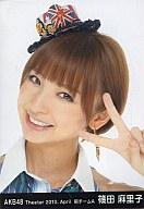 篠田麻里子/顔アップ/劇場トレーディング生写真セット2010.April