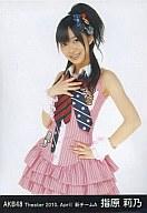 指原莉乃/膝上(右手胸・左手腰)/劇場トレーディング生写真セット2010.April